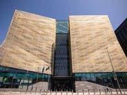 المركزي الأيرلندي: بريكست بدون اتفاق يكلف 73 ألف وظيفة