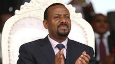 ایتھوپیا کے وزیراعظم آبے احمد کے لیے نوبل امن  انعام کا اعلان
