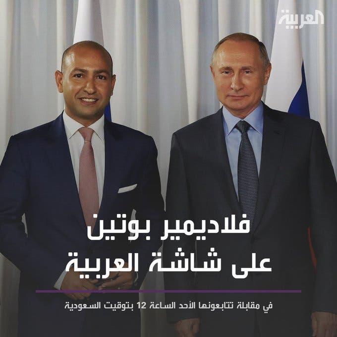 لأول مرة.. الرئيس بوتين في لقاء على شاشة