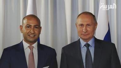 """لأول مرة.. الرئيس بوتين في لقاء على شاشة """"العربية"""""""
