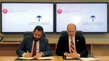 السعودية: إبرام اتفاقية تحكيم دولية تدعم تدفق الاستثمار وتسهيل الأعمال