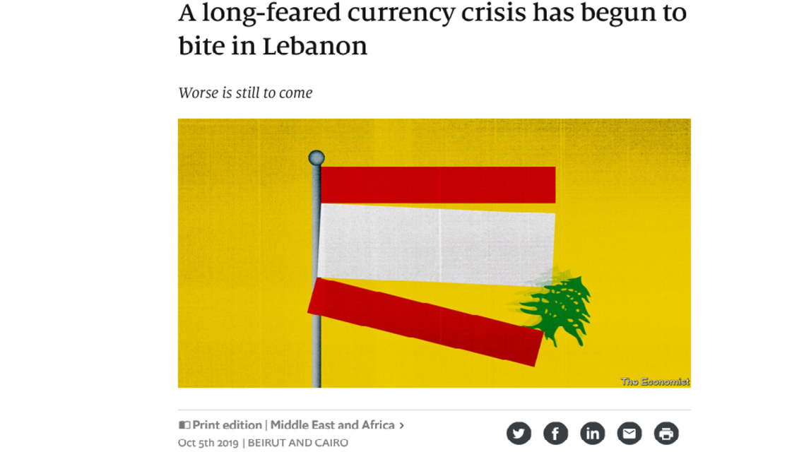 """Economist article """"A long-feared currency crisis"""" (Screengrab)"""