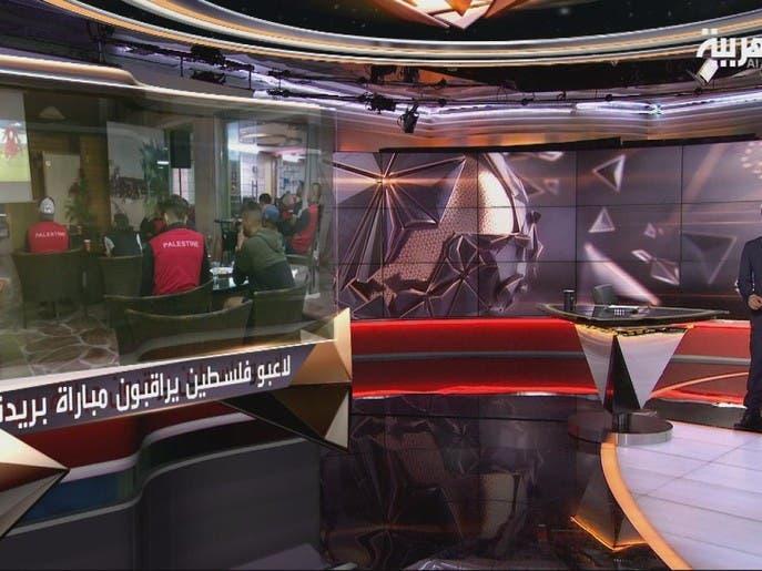 في المرمى | طريق بعثة منتخب السعودية إلى رام الله