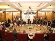 إجماع عربي على رفض قرار أميركا شرعنة الاستيطان