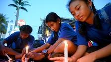 إندونيسيا تحيي ذكرى اعتداءات بالي وسط هجمات مسلحة