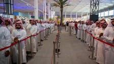 هذه فعاليات الأسبوع الأول في موسم الرياض.. تعرف عليها