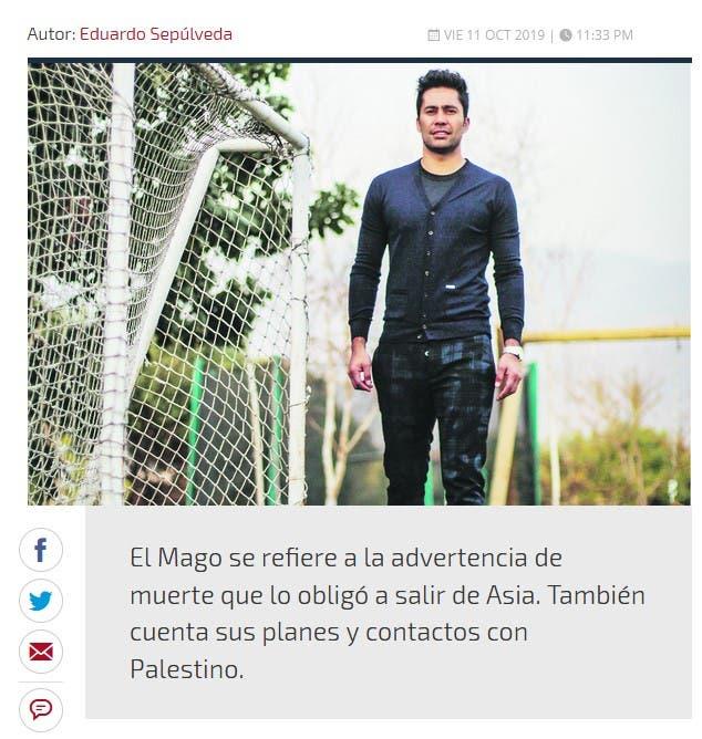 تصريحات اللاعب على موقع الصحيفة التشيلية