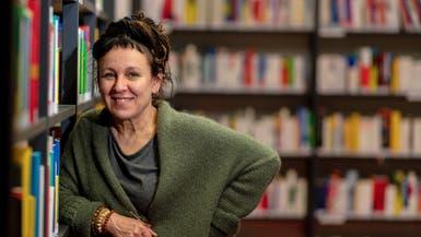 كتب الروائية الفائزة بنوبل.. تتحول لتذاكر نقل عام ببلدتها