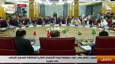 عرب لیگ نے شام میں ترکی کی فوجی کارروائی کی مذمت کردی