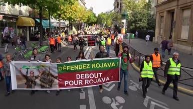 باريس..مظاهرات منددة بالعملية التركية في شمال سوريا