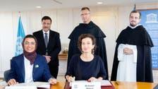 موصل میں مسیحی ورثے کے احیاء کے لیے یونیسکو اور امارات کے درمیان سمجھوتا