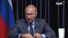 بوتين للعربية: ندين الهجوم على منشآت أرامكو بغض النظر عن الجهة المنفذة