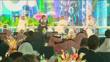 صنّاع الترفيه يجتمعون في الرياض لبحث مستقبل صناعته في السعودية