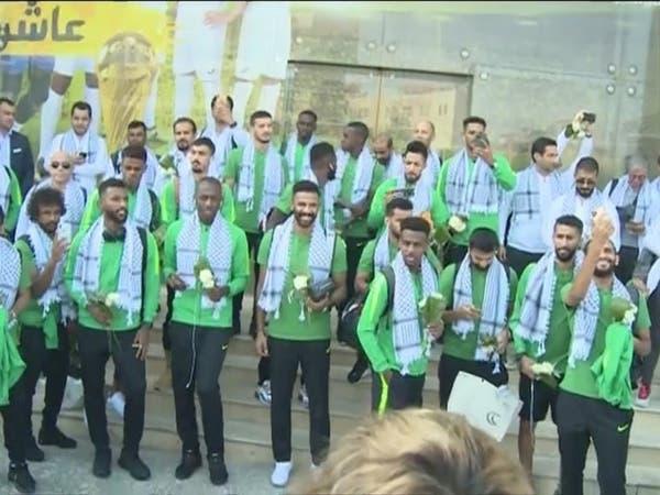 شاهد كيف استقبلت فلسطين المنتخب السعودي