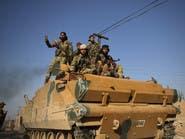العفو الدولية: تركيا تواصل قمع معارضي غزوها سوريا