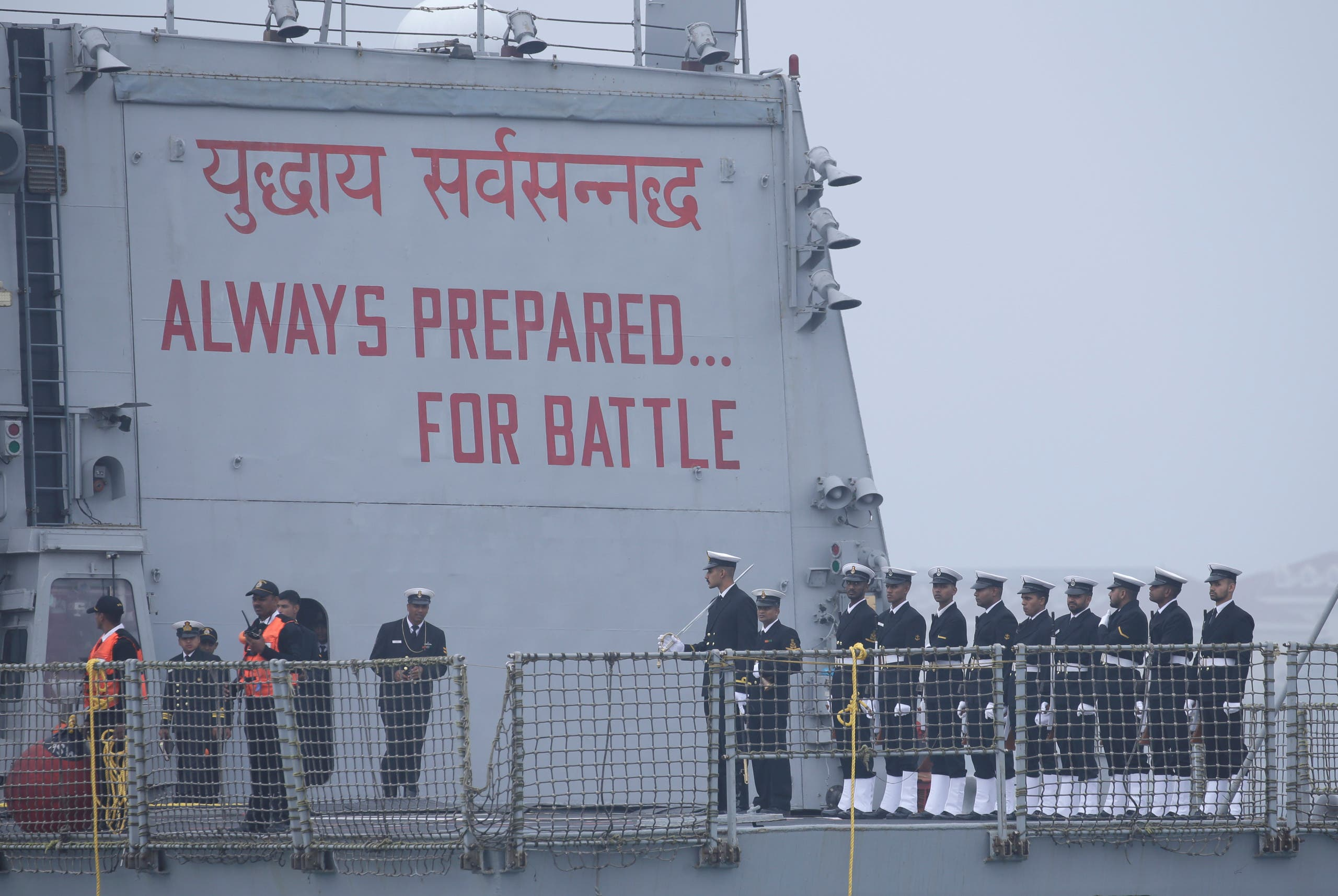 سفينة حربية هندية