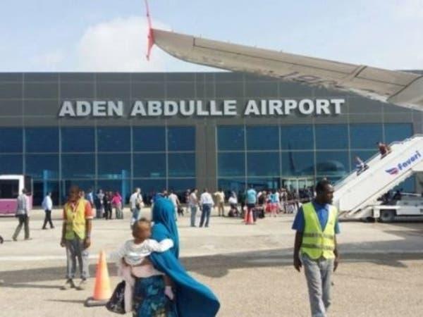 جرح موظفين دوليين في قصف على محيط مطار مقديشو