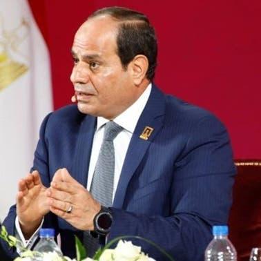 السيسي يطالب برد حاسم وجماعي على
