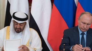 10 صفقات استثمار روسية في الإمارات بـ1.3 مليار دولار