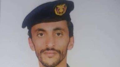 ميليشيا الحوثي تعترف بمقتل أحد قياداتها العسكرية