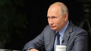 بوتين: ترمب لا يتحمل مسؤولية إخفاق العلاقات الثنائية
