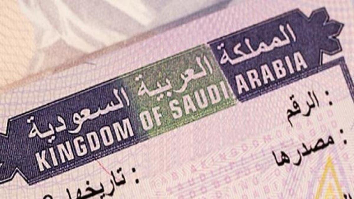 تأشيرة السياحة السعودية