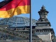 الشرطة الألمانية تحرر امرأة بولندية اختطفت في هولندا