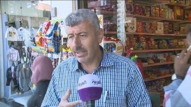 الفلسطينيون يرحبون بالمنتخب السعودي في رام الله
