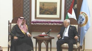 الرئيس الفلسطيني يستقبل رئيس الاتحاد السعودي في رام الله