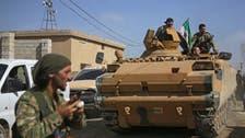ترکی سیکورٹی کمپنیوں کے تحت شامی اجرتی جنگجوؤں کو کابل بھیجنے کے لیے کوشاں