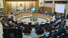 عرب لیگ کا ہنگامی اجلاس آج، لیبیا کی صورت حال اور النہضہ ڈیم زیرِ بحث