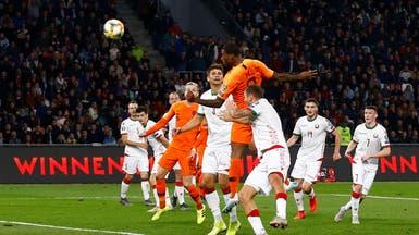 فاينالدوم يقرّب هولندا من كأس أوروبا 2020