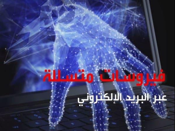أخطر أساليب قراصنة الإنترنت لسرقة الأموال