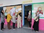 تونس تختار رئيسها.. مراكز الاقتراع تفتح أبوابها