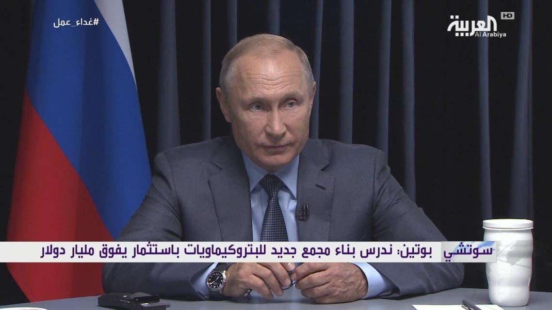 بوتين يؤكد أهمية قاعدة الاستثمارات المشتركة بين روسيا والسعودية
