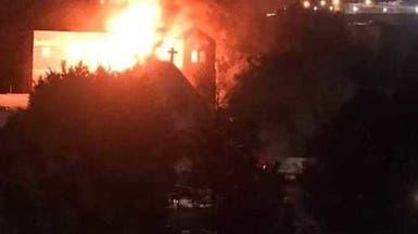 القاهرة.. حريق بكنيسة أثرية والدفاع المدني يسيطر