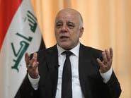 العراق.. ائتلاف النصر يدعو لتشكيل حكومة مستقلة