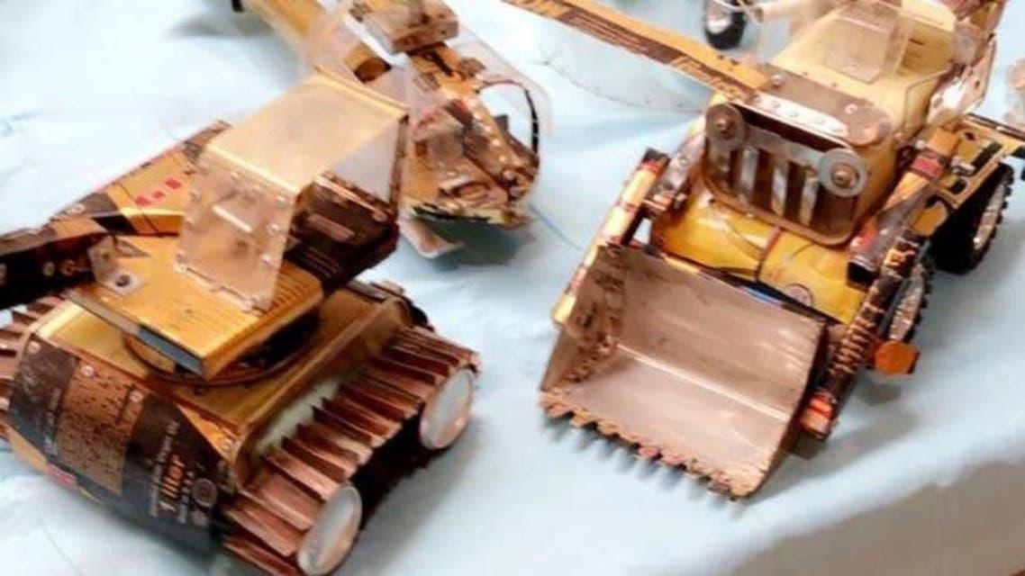 KSA: Rear  images of KSA teacher effort