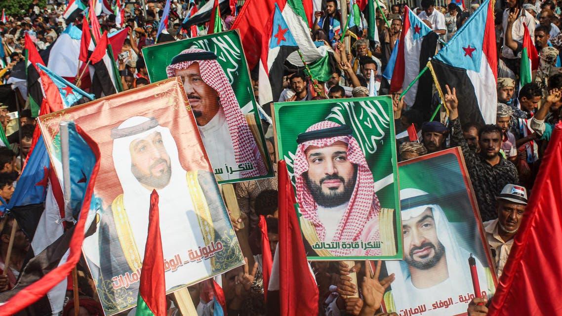 Yemen Aden STC pro-Saudi demonstration Saudi Arabia - AFP