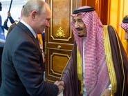 الملك سلمان يستقبل الرئيس بوتين في قصر اليمامة بالرياض