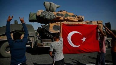 مُخالفة القانون الدولي.. أنقرة تحاكم سوريين على أراضيها
