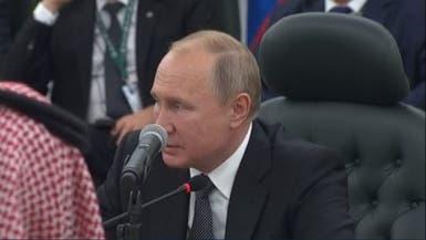 بوتين: التبادل التجاري بين روسيا والسعودية ارتفع 15% العام الماضي