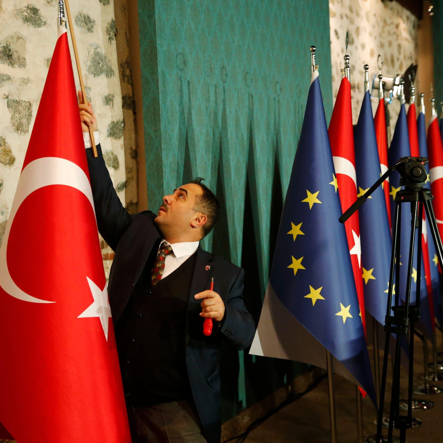 القمة الأوروبية تتجه لمعاقبة شخصيات وكيانات تركية