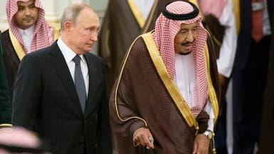 الملك سلمان يبحث هاتفيا مع  بوتين استقرار سوق النفط
