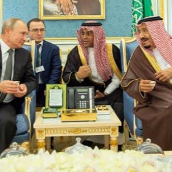 تفاصيل 20 اتفاقية وقعتها السعودية مع روسيا لتطوير البلدين