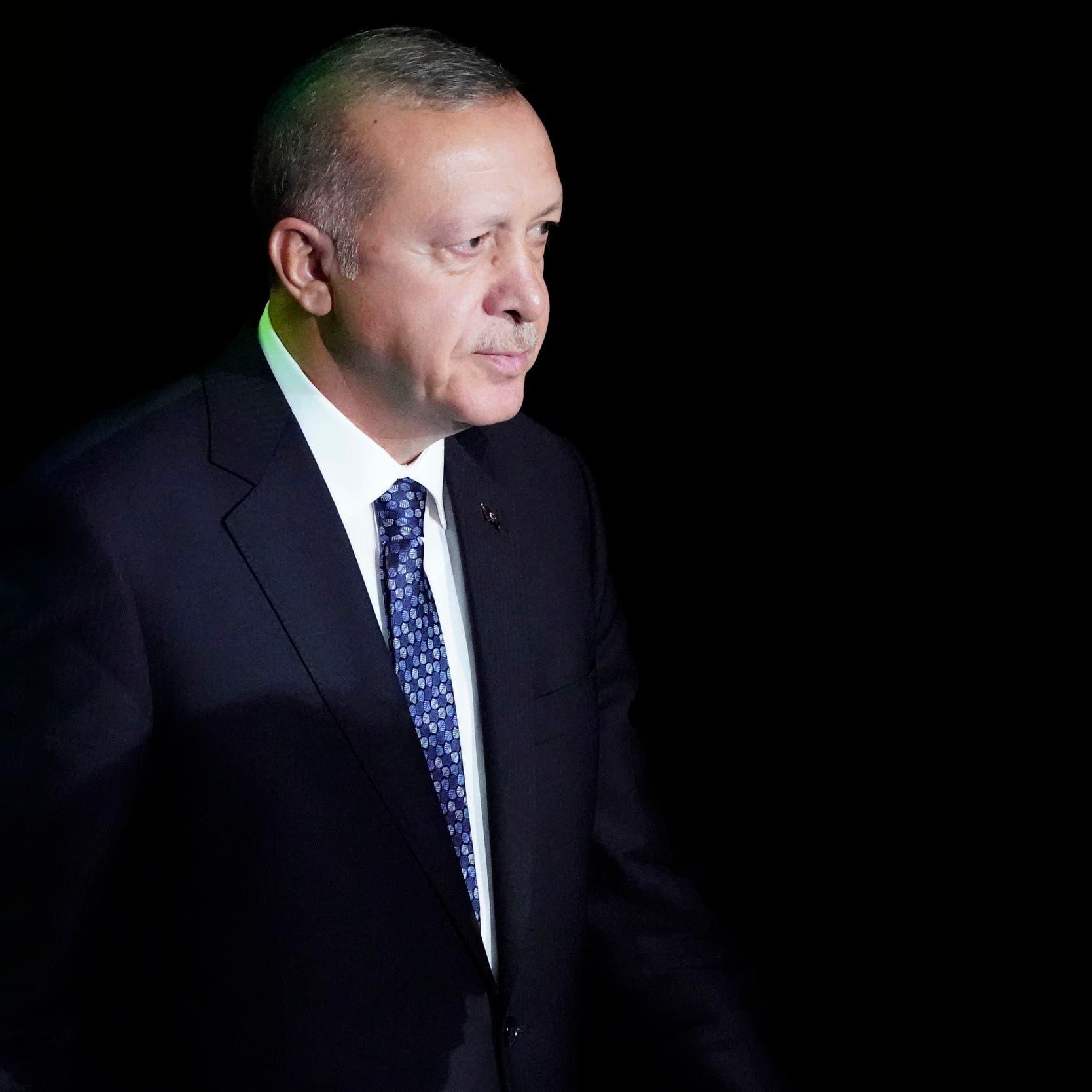 النواب الأميركي يطالب بحساب مفصل عن دخل أردوغان