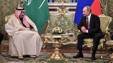 روسی صدر پوتین آج سعودی عرب پہنچ رہے ہیں