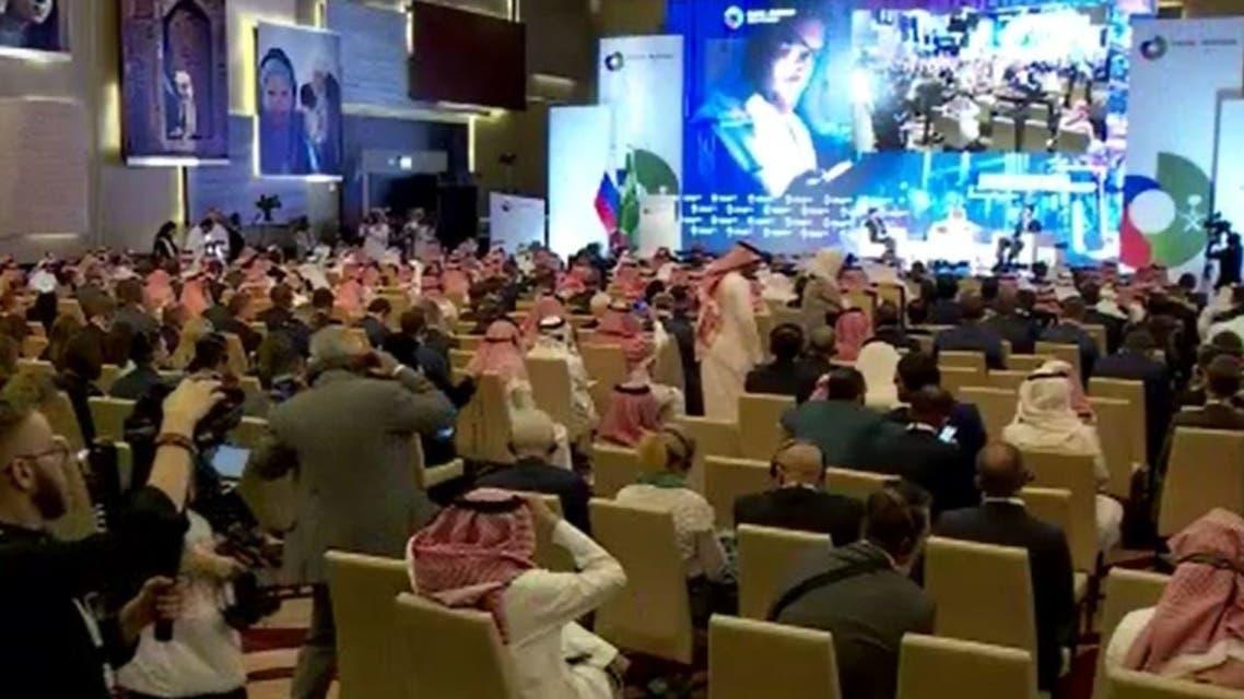 المنتدى الاقتصادي الروسي السعودي