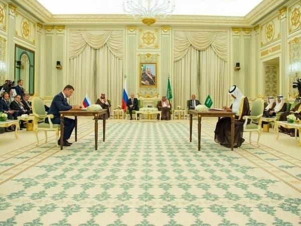 السعودية وروسيا توقّعان رسمياً على ميثاق التعاون النفطي