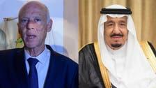 تأكيد سعودي تونسي على تنمية العلاقات بين البلدين